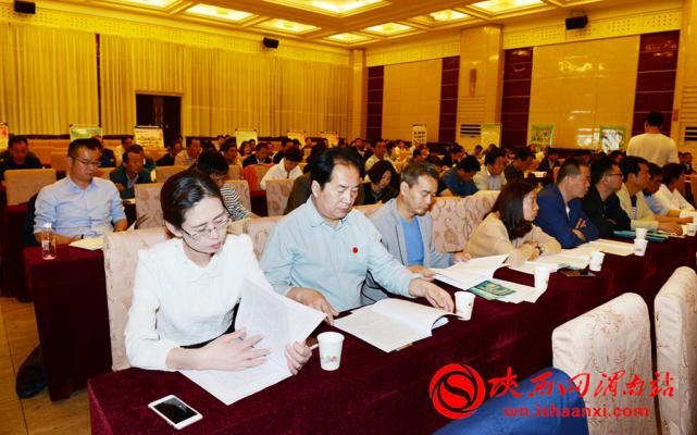 5月4日,渭南市迎接2016年度国家基本公共卫生服务项目考核暨全市基本公共卫生服务项目推进会召开。记者 许艾学 摄