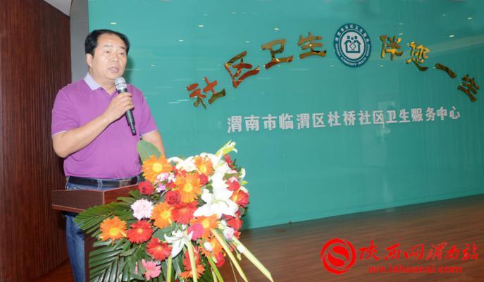 杜桥办社区医院院长兼党支部书记肖卫致辞。 记者 杨大君 摄