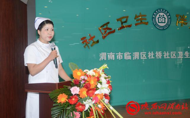 优秀护士代表发言。记者 杨大君 摄