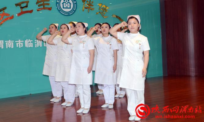 颁奖仪式前,举行了神圣的新护士授帽、宣誓仪式。